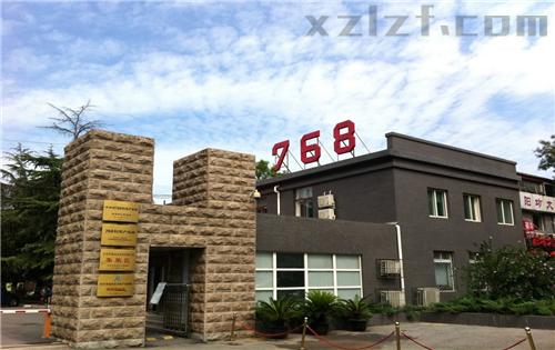 768创意产业园